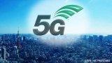 城市用户才能率先用上5G,会造成信息贫富差距吗?