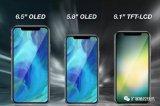 2018年款新一代iPhone将全面转向异形刘海...