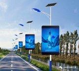 透过灯杆屏的大热了解LED显示屏如何拓展智慧城市...