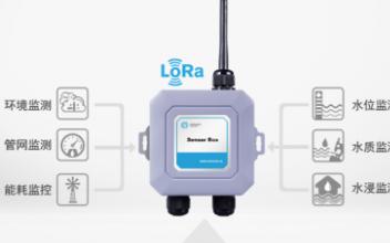 SensorBox解决了LoRa物联网碎片化难题