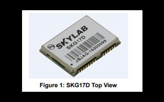 高灵敏度GNSS全功能解决方案模块SKG17D的详细数据手册免费下载