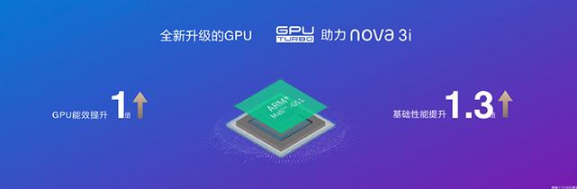 麒麟710处理器跑分曝光,比麒麟659提升70%以上,但与骁龙710处理器仍有差距