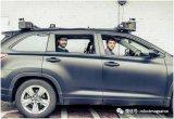 无人车初创公司Zoox完成5亿美元B轮融资