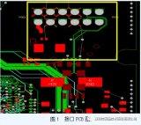 PCB布局设计问题分析