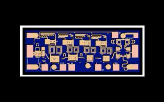 30 GHz5位移相器TGP2100产品数据表详细资料免费下载