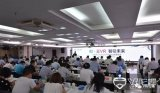 """华为携手中国移动福建推出""""和•云VR""""服务"""