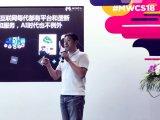 MWCS世界移动大会:小觅推出双目摄像头深度版