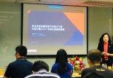 赛灵思开启大中华市场的新篇章