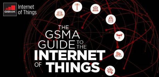 移动电信联通等领先运营商承诺采用GSMA物联网安全指南