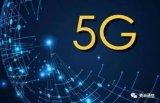 电信携手联通发布5G网络共建共享方案