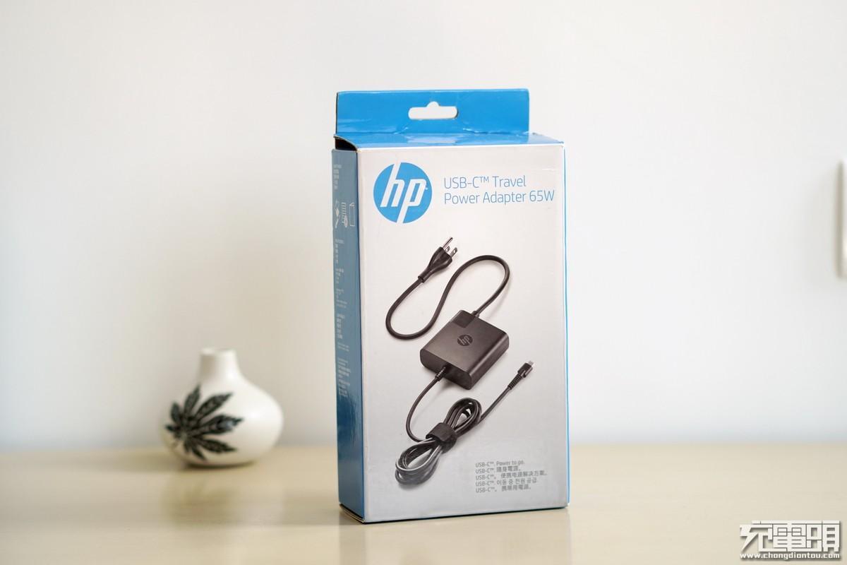 惠普HP 65W PD电源适配器拆解,看看这款适配多种笔记本电脑的充电器内部怎么样