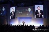 阿里云IoT进军日本 推动物联网发展