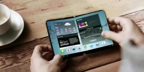三星首发折叠屏手机明年发布