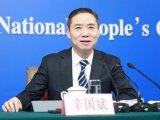中国制造业创新力不强,核心技术短缺的局面尚未根本...