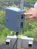 富士山安装物联网检测器提供温度、湿度检测和VR望远镜
