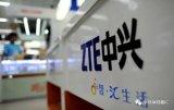 中兴解禁之后中国移动中国联通5亿订单驰援 中兴通讯A股回升上涨