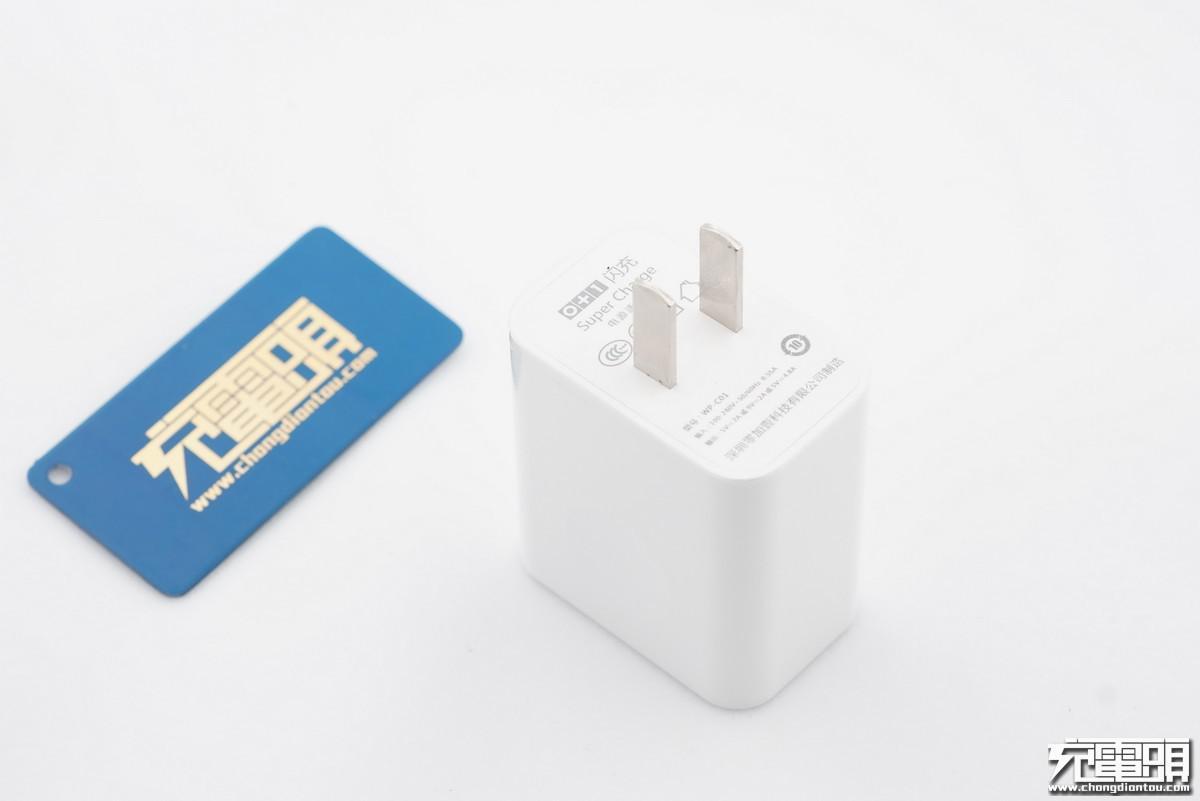 为数不多的全兼容充电器之一,0+1充电器WP-C01拆解