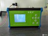 OSEN-6C手持式扬尘监测仪特点及优势介绍