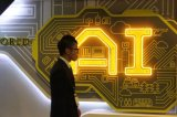 5G时代,AI应用全面爆发,为半导体供应链注入新动能