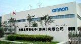 又一家外资撤离 欧姆龙苏州工厂永久停产