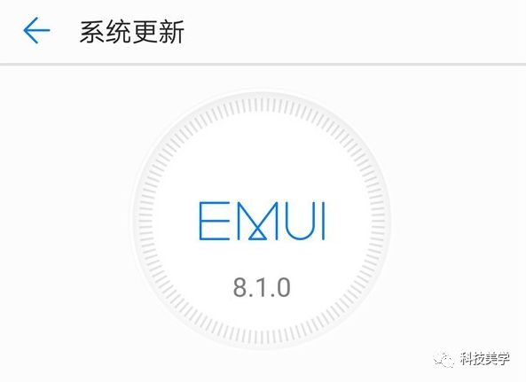 华为7款经典机型升级成EMUI 8.0系统