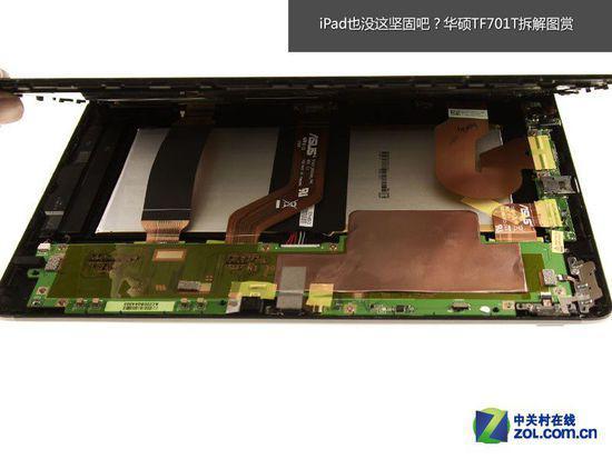 精致的设计与做工是如何炼成的?华硕TF701T旗舰平板拆解