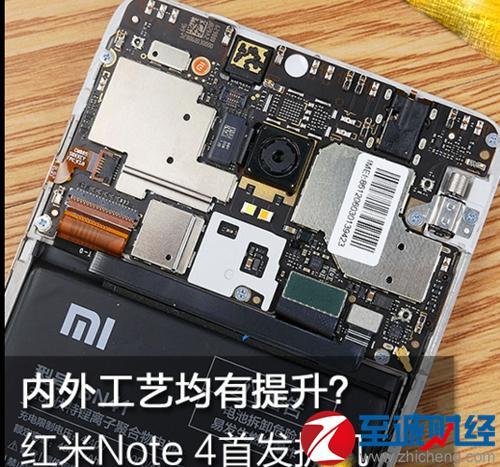 """整机都处处体现着""""对称美学"""",红米Note 4拆解"""