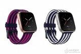 Fitbit为自家智能手表推出多款表带