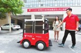京东智能配送机器人送出首单包裹,机器人送货普及指日可待?