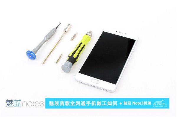 魅蓝Note3拆解,看看这款售价799元的手机内部做工如何