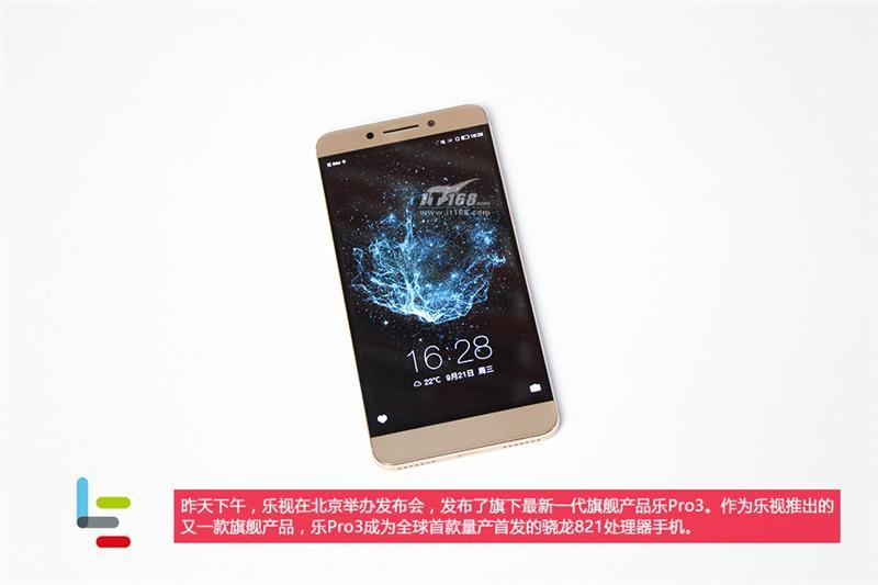 乐视乐Pro 3拆解,来看看当时号称全球首款量产骁龙821手机的内部做工如何?