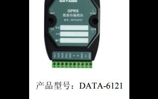 DATA-6121 GPRS无线数据传输模块的详细中文数据手册免费下载