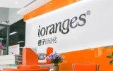 橙子自动化完成由GGV领投的近亿元B轮融资