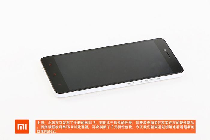 """看看这款号称""""零""""硬件利润的手机内部怎样?红米Note2拆解"""