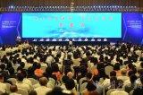 仙桃市与健鼎科技签订投资36亿元PCB线路板项目