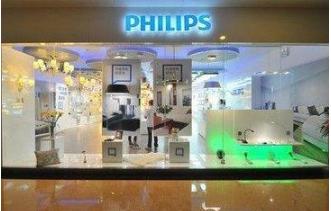 飞利浦点光源提供联动式LED照明解决方案