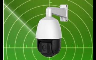 纳雷科技发布450米区域型AI安防雷达系统
