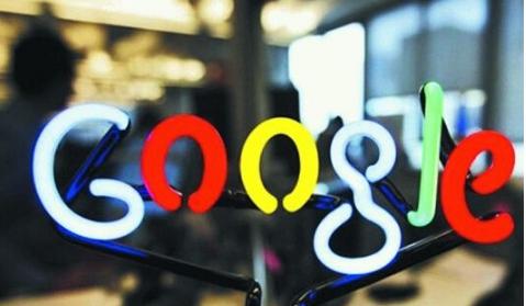 欧盟对谷歌的处罚可能迫使Android收费