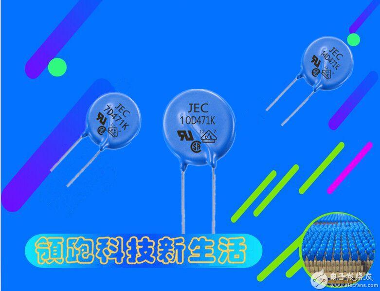 详细介绍压敏电阻接法