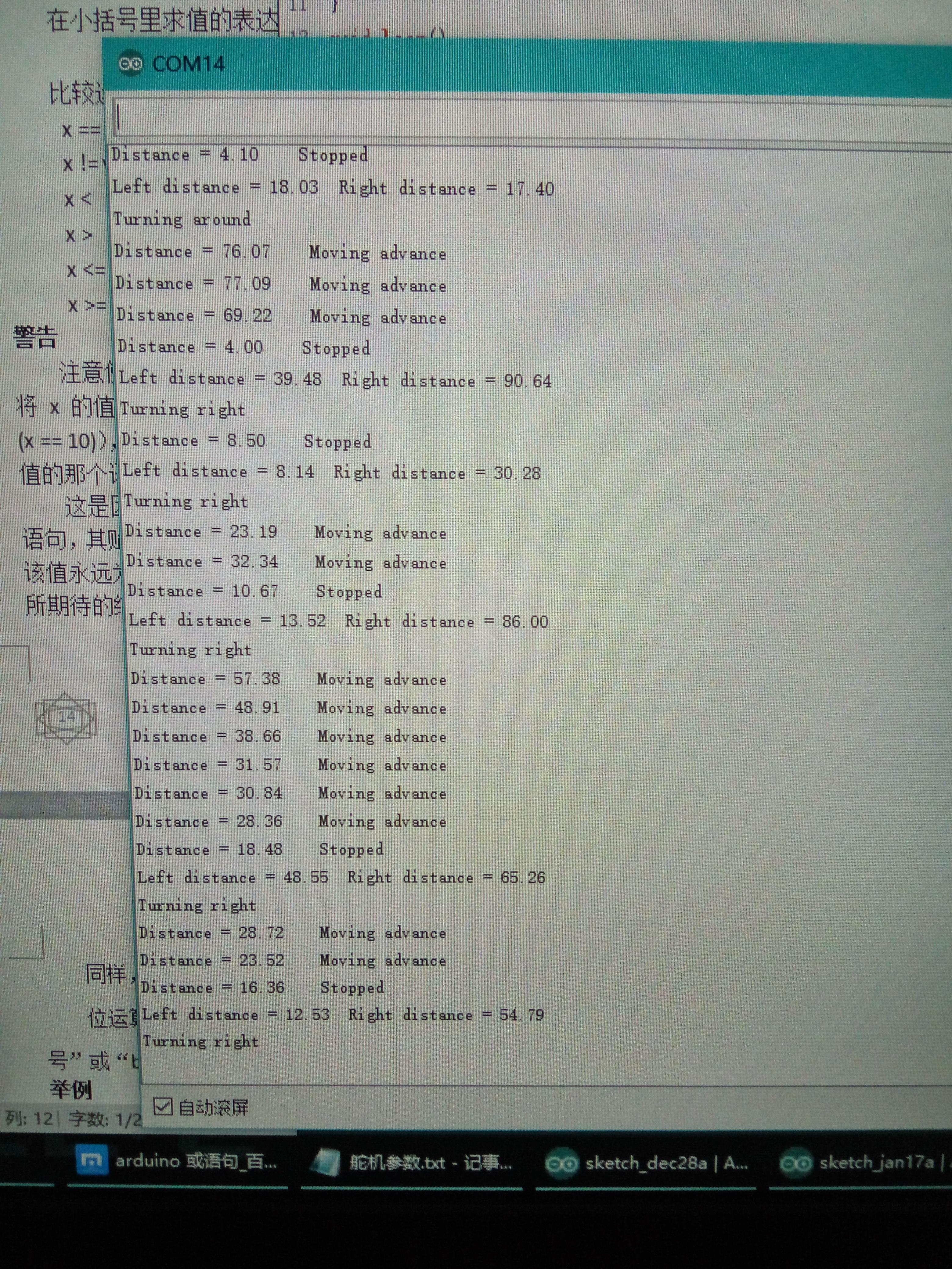 Arduino超声波避障小车DIY:智能避障小车附带特殊技能