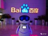 百度徐伟宣布入职地平线 担任通用AI首席科学家
