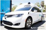 Waymo开发的自动驾驶汽车将被逐步淘汰