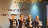 中国铁塔公布上市详情  但营销却不如小米