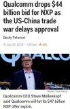 高通宣对恩智浦的坎坷收购之旅,为什么需要中国同意...