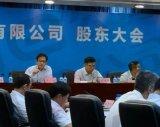 中兴总裁赵先明:大部分研发没有受到严重影响,可在短时间内回复正常