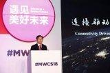 中国移动5G终端采购计划进行中,积极加速5G网络...