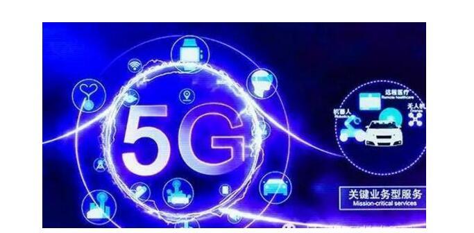 Qorvo推出业界首款5G前端QM19000
