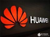华为推出Huawei Pay基于安全芯片的便捷手...