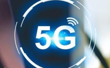 天津5G实验网建成,5G模式正式开启