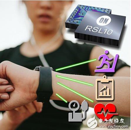 安森美半导体推出蓝牙5无线系统认证的单芯片